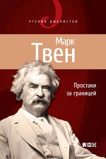 Сергей Стоян, Сергей Стоян