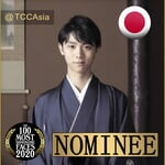 "@tccasia_official on Instagram: ""Yuzuru Hanyu Official Nominee for The Most Beautiful Asian Faces Of 2020!Congratulations to the nominees. Now it's time to vote!…"""