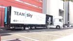 Team Sky 🚲 on Twitter