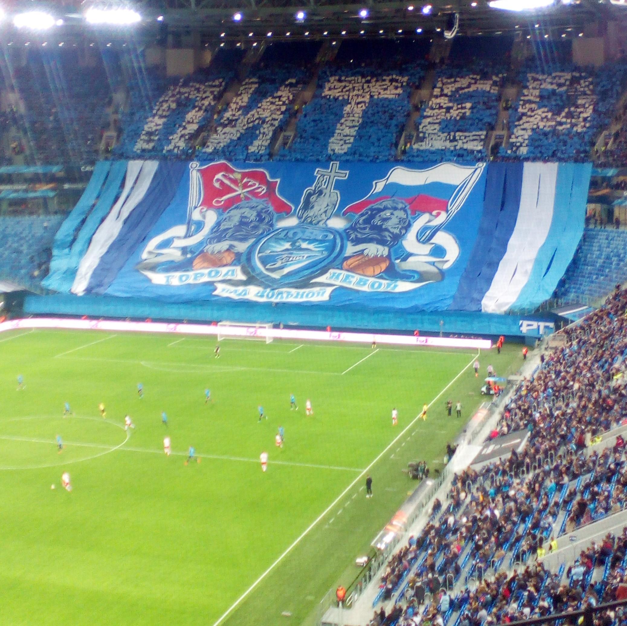 РБ Лейпциг – Зенит. Прогноз матча ЛЕ