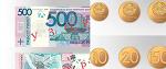 В Беларуси с 1 июля 2016 года будет проведена деноминация. Вот как будут выглядеть новые деньги - Люди onliner.by