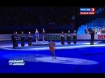 2015 European Figure Skating Championships.Ladies Victory Ceremony