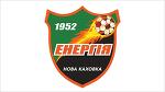 Какой футбол не хочется видеть в России в следующем году - Заводной апельсин - Блоги - Sports.ru