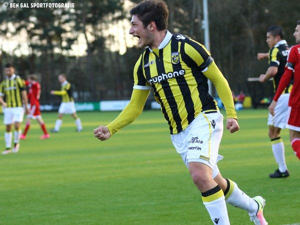 Гол Коряна помог «Витессу» разгромить «Де Дейк» в Кубке Нидерландов