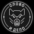 Николай Прохоренко, Николай Прохоренко