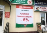 20 зубодробительных опечаток - А вам это нравится? - Блоги - Sports.ru