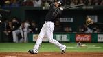Shohei Ohtani Narrows Down His List To Seven Teams
