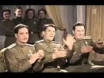 ПЕСНЯ 'ПОРА В ПУТЬ ДОРОГУ' из к ф 'НЕБЕСНЫЙ ТИХОХОД'
