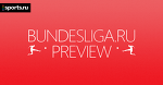 Превью 22-го тура немецкой Бундеслиги