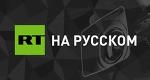 Более 30 легкоатлетов снялись с соревнований в Иркутске после приезда допинг-офицеров
