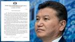 Потеряв поддержку, Илюмжинов обещает 30 млн. долларов - Chess.com