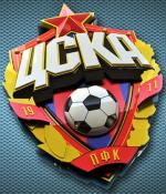 ЦСКА1960, ЦСКА1960