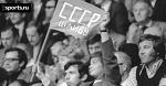 Черно-белые (и цветные) лики советского спорта - 91