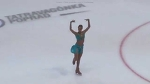 23rd Ondrej Nepela Trophy 2015. Ladies - Free Skating. Anna POGORILAYA