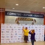 Мы за жизнь?! - Закрыт до возвращения Атланта - Блоги - Sports.ru
