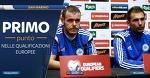 Квалификация Евро-2016. Сан-Марино и Лихтенштейн набирают очки - О футболе другого уровня - Блоги - Sports.ru