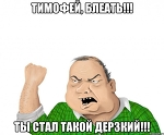 Степан Федорович Замеров, Степан Федорович Замеров