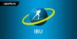 Расписание трансляций второго этапа Кубка мира по биатлону в Хохфильцене