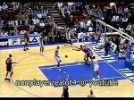Lakers @ T'Wolves, 1996 (Magic & KG)
