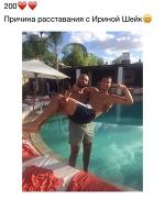 Iman Tagirova, Iman Tagirova
