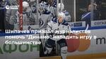 """Шипачев призвал журналистов помочь """"Динамо"""" наладить игру в большинстве"""