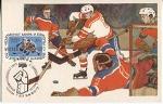 Пыль времен - Был такой хоккей - Блоги - Sports.ru