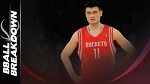 Why Yao Ming Is In The Hall Of Fame