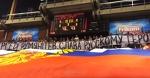 Сербские фанаты на трибунах почтили память пилота Су-24