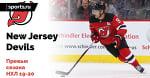 New Jersey Devils. Превью сезона НХЛ 19-20