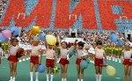 Около 66 процентов россиян сожалеют о распаде Советского Союза