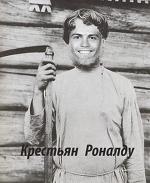 Семён Смирнов, Семён Смирнов