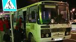 Клубный автобус. Как УНИКС пытается деморализовать своих гостей - Вы это видели? - Блоги - Sports.ru