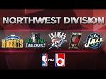 BasketTalk #12: ожидания от Северо-западного дивизиона в новом сезоне НБА