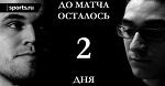 Топ-5 лучших партий между Магнусом Карлсеном и Фабиано Каруаной. 2 место