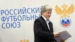 Ефремов: Все победители зон ПФЛ подтвердили свое участие в ФНЛ на следующий сезон