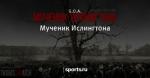 Мученик Ислингтона - Two Ars and Arsh - Блоги - Sports.ru