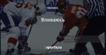 Впиваюсь - Был такой хоккей - Блоги - Sports.ru