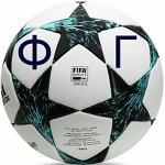 Футбольный градиент