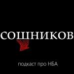 антинаграды (и награды), гость - Дмитрий Сидоренко