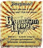 Последние две игры «Спартака» - Вы это видели? - Блоги - Sports.ru