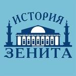 Zenit-History, Zenit-History