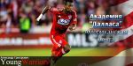 Академия «Далласа». Американская мечта - Young Warriors - Блоги - Sports.ru