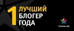 Картошка с соседнего огорода - Зимняя картошка - Блоги - Sports.ru