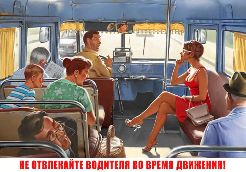 Порно ананер в автобусе