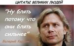 Роман Князефф, Роман Князефф