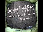 09 - Москва (Moscow)
