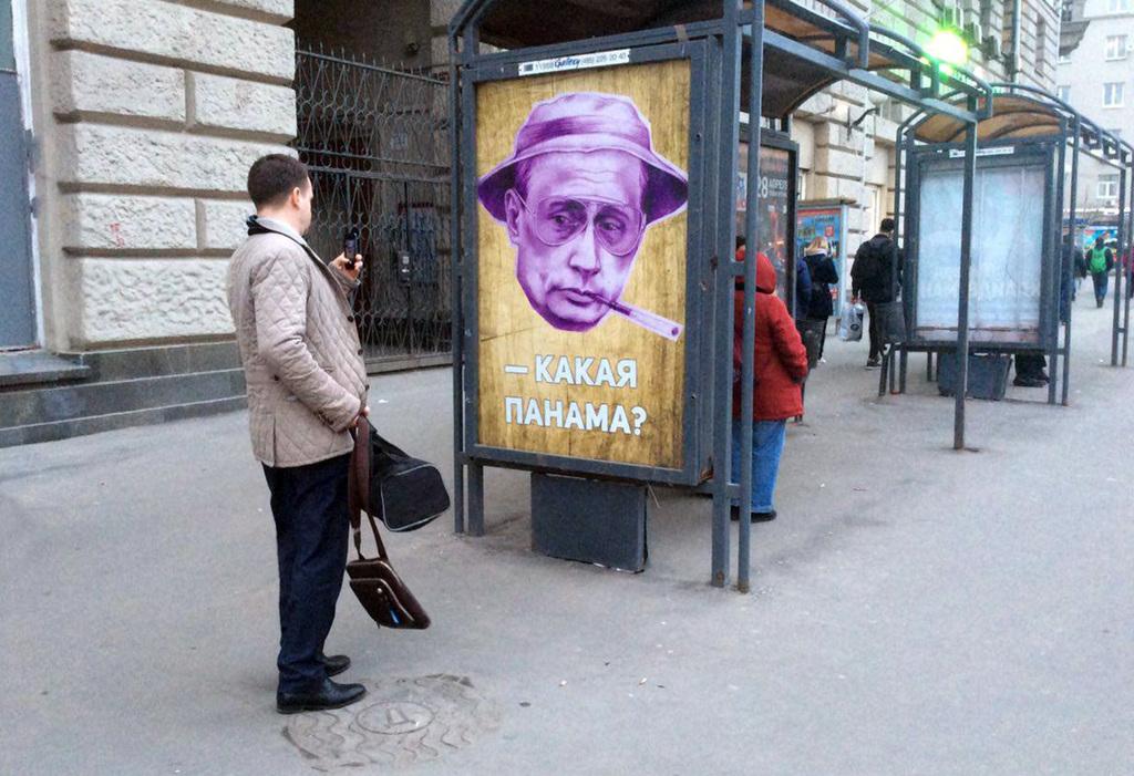 v-tsentre-moskvi-reklamniy-porno-schitat
