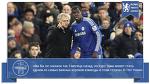 Почему Курт Зума будет редко играть в опорной зоне - Rows about Chelsea - Блоги - Sports.ru