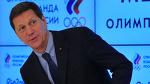 Жуков в отставке: что это значит?
