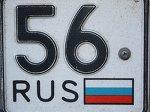 sergei556, sergei556